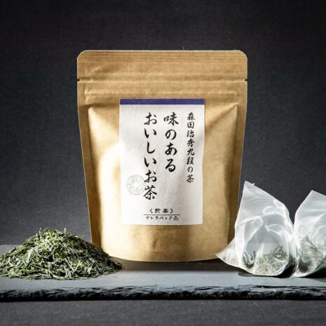 味のあるおいしいお茶1.jpg