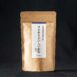 味のあるおいしいお茶3.jpg