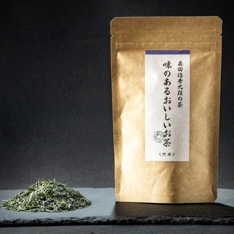 味のあるおいしいお茶4.jpg