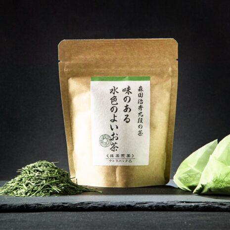 味のある水色のよいお茶1.jpg