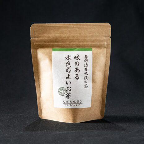 味のある水色のよいお茶2.jpg