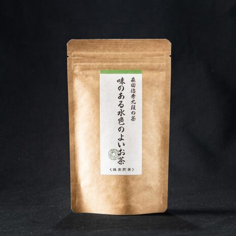 味のある水色のよいお茶3.jpg
