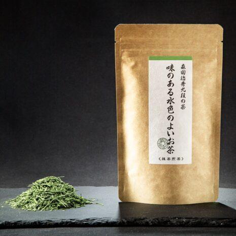 味のある水色のよいお茶4.jpg