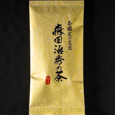 森田治秀の茶1.jpg
