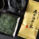 森田治秀の茶21.jpg